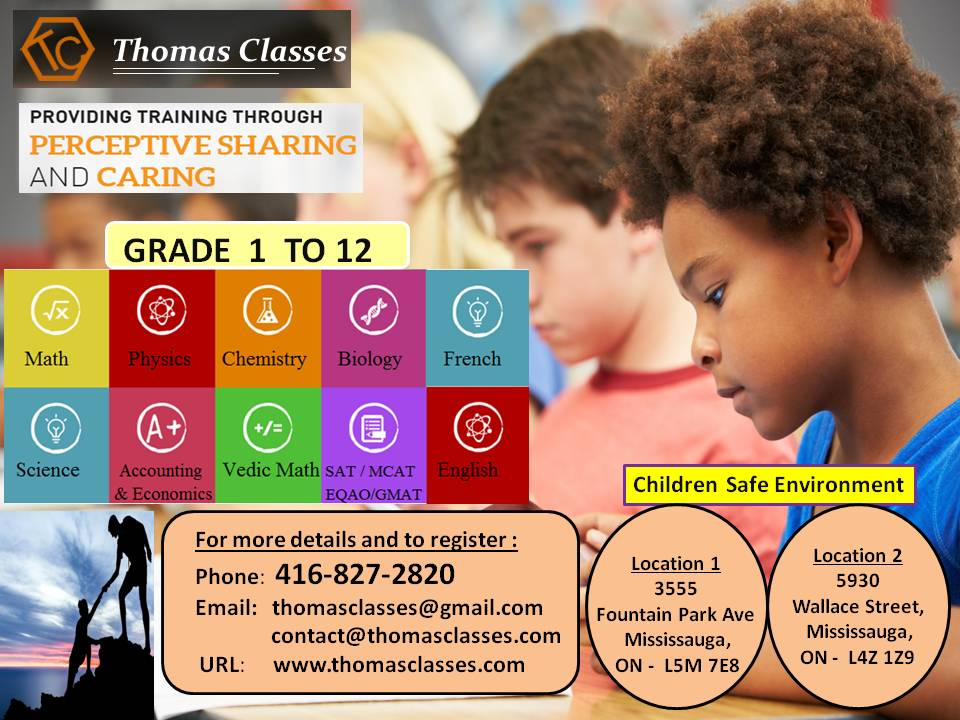 Thomas Classes - Flyer 2016